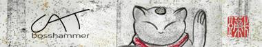 Cat Bosshammer